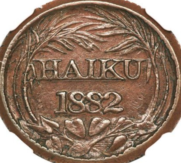 The Hawaiian Plantation Token