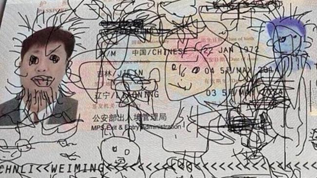 A Passport Surprise