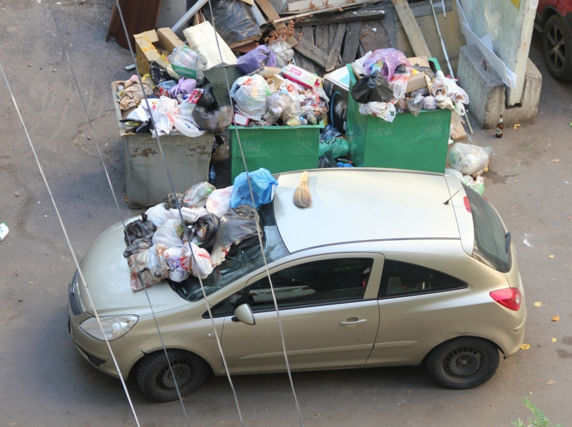 Car Bage Truck