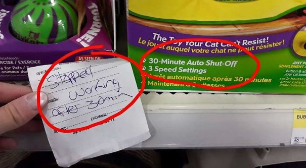 소비자가 설명서를 잘 읽어보지 않고 이의를 제기하는 경우