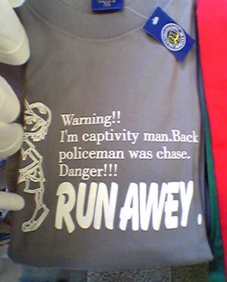 Warning! Run Awey!
