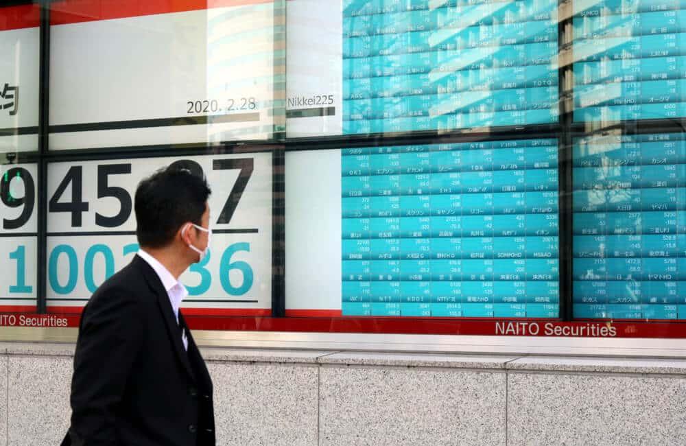 Tokyo Stock Exchange Typo
