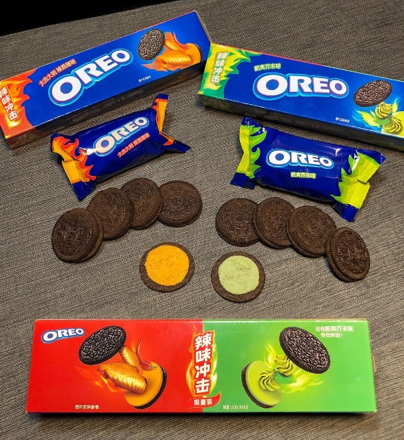 Hot Wing And Wasabi Flavored Oreos