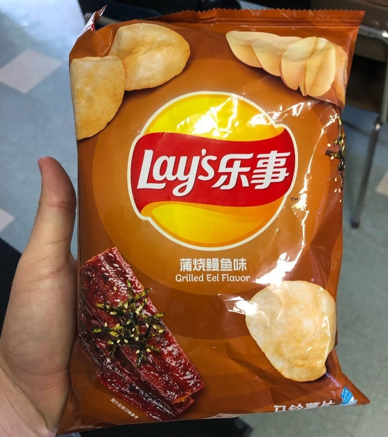 Eel Flavored Lays Chips