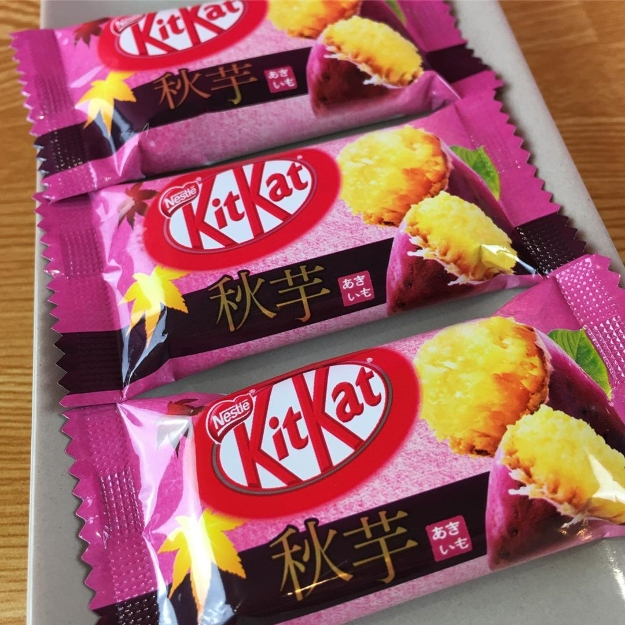 Sweet Potato Kit Kat