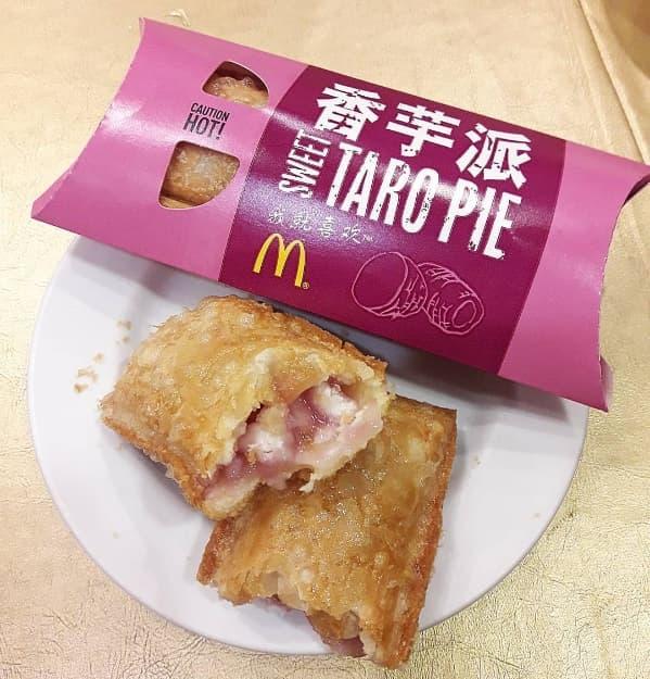McDonald's Sweet Taro Pie