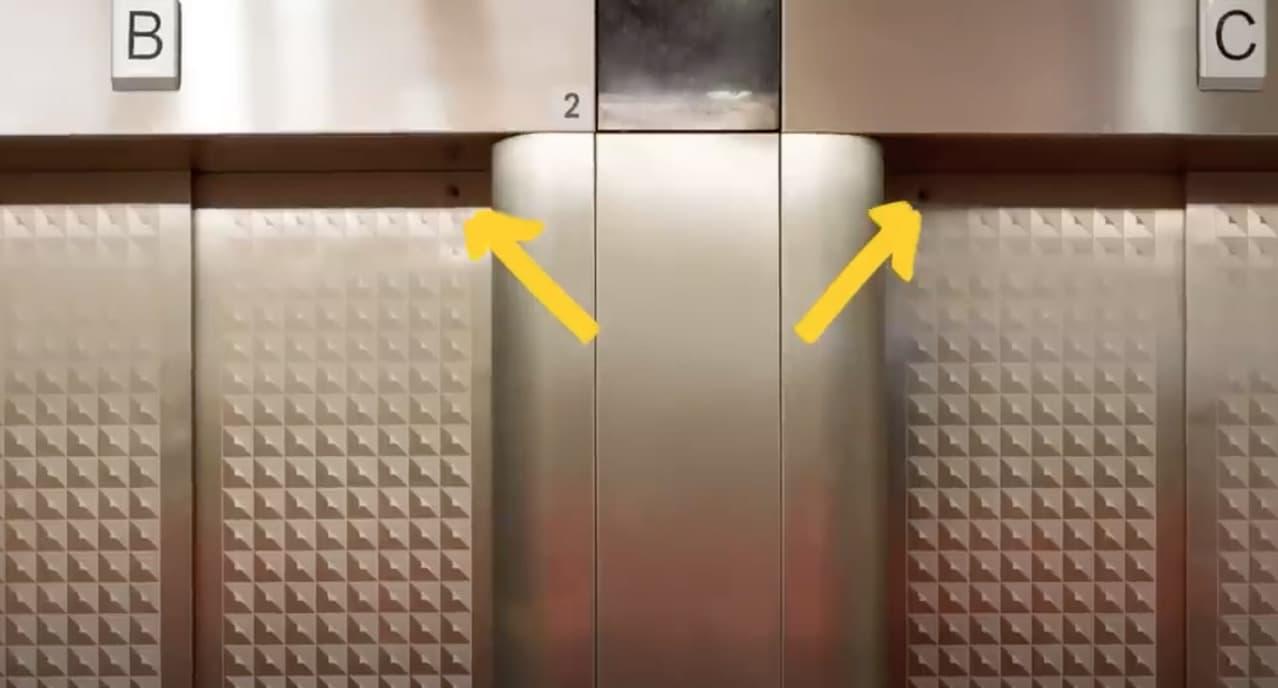 Asansör Kapısı