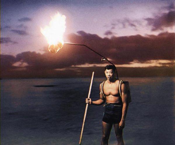 Pescatore Hawaiiano