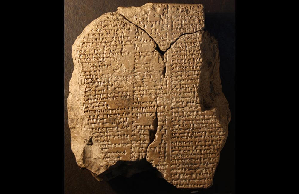 The Library Of Ashurbanipal